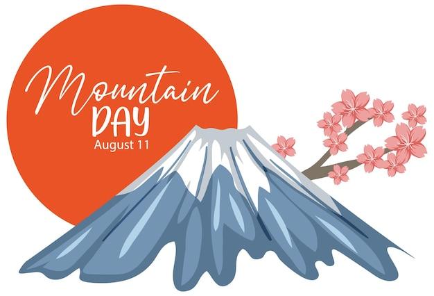 Banner del día de la montaña en japón con el monte fuji y el sol rojo
