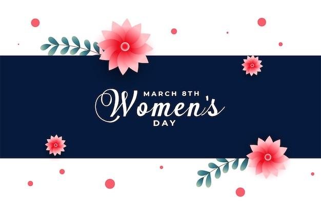 Banner del día de la mujer con hermosa tarjeta de felicitación de flores