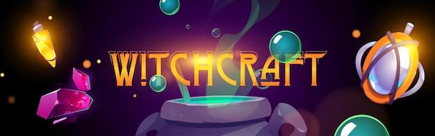 Banner de dibujos animados de brujería con caldero mágico