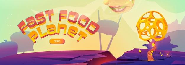 Banner de dibujos animados de planeta de comida rápida con esfera de hamburguesa sobre paisaje alienígena
