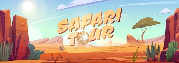 Banner de dibujos animados de tour de safari