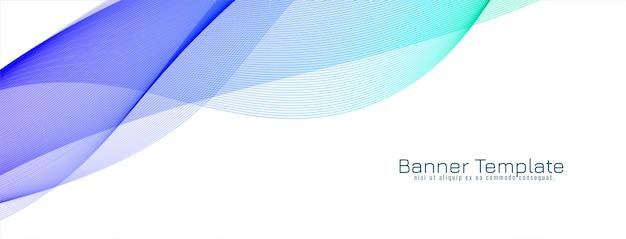 Banner de diseño de onda colorido abstracto