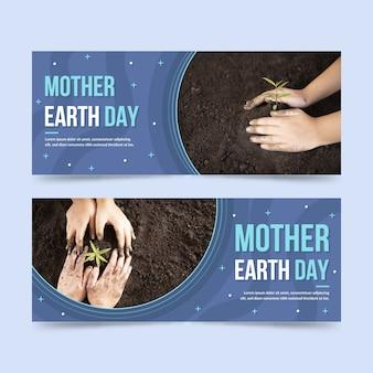 Banner de diseño plano del día de la madre tierra con foto