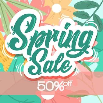 Banner de diseño plano de venta de primavera