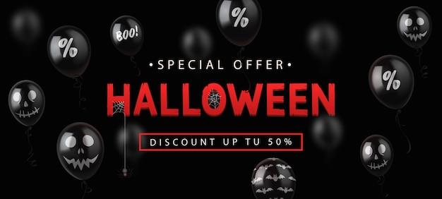 Banner de diseño de venta de halloween con globos negros.