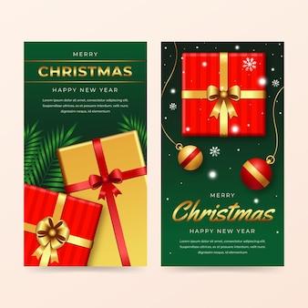 Banner de diseño de venta de navidad
