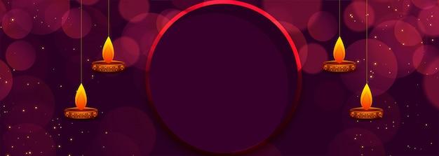 Banner de diwali feliz púrpura con espacio de texto