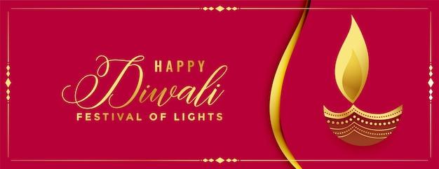Banner de diya rojo y dorado feliz diwali