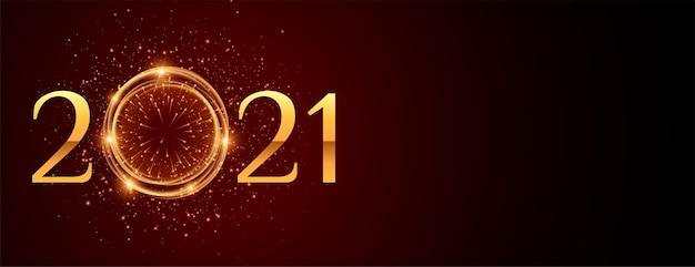 Banner dorado brillante para feliz año nuevo