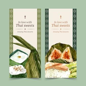 Banner dulce tailandés con arroz pegajoso, crema de huevo acuarela ilustración.