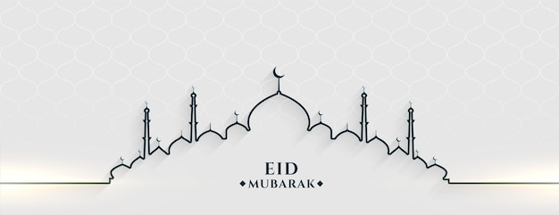 Banner de eid mubarak en estilo de línea