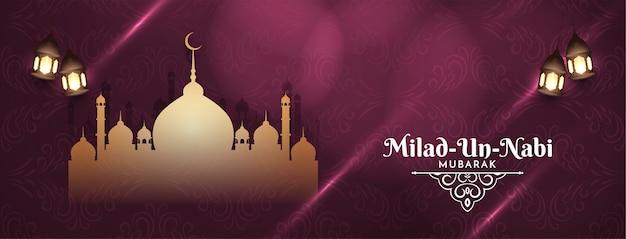 Banner elegante brillante milad un nabi mubarak