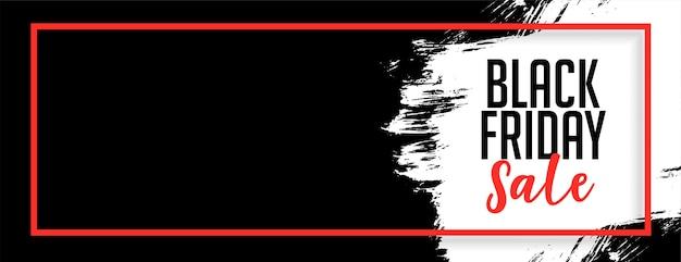 Banner elegante de venta de viernes negro con espacio de texto