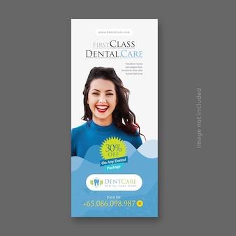 Banner enrollable de publicidad azul de cuidado dental con diseño de fondo abstracto