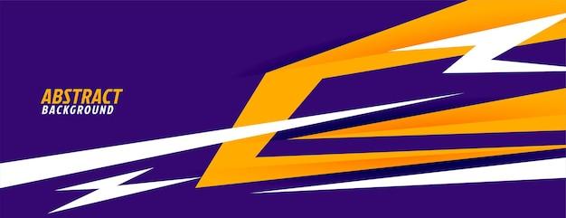 Banner de estilo deportivo abstracto en colores morados y amarillos