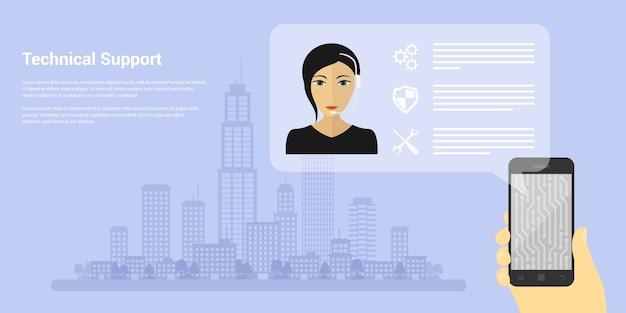 Banner de estilo para soporte técnico y concepto de servicio al cliente con especialista técnico, iconos, smartphone y silueta de gran ciudad en backgroud