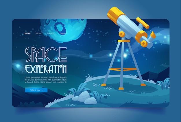 Banner de exploración espacial con telescopio en plantilla de banner de colina