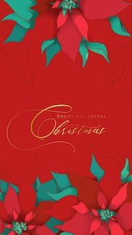 Banner de felicitación de navidad poinsettia con los mejores deseos en un estilo elegante. hojas rojas y verdes sobre rojo.