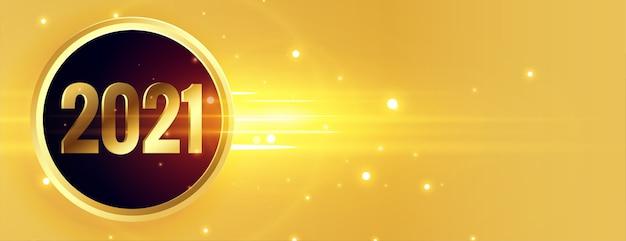 Banner de feliz año nuevo dorado brillante