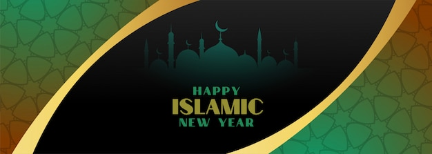 Banner de feliz año nuevo islámico árabe