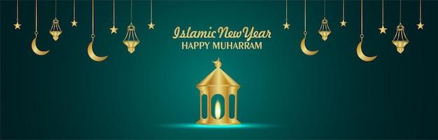 Banner de feliz año nuevo islámico muharram con luna dorada realista y linterna
