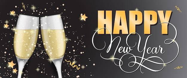 Banner de feliz año nuevo