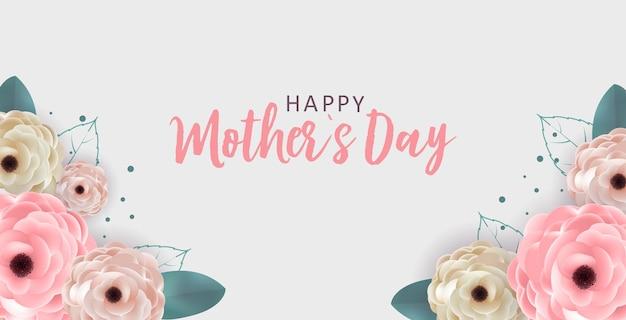 Banner de feliz día de las madres con flores.