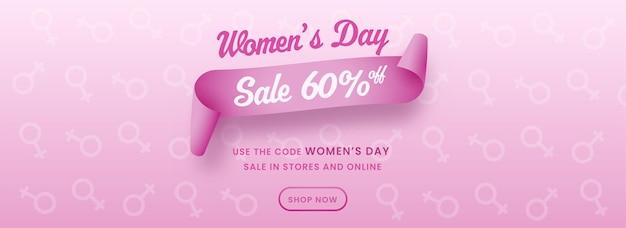 Banner de feliz día de la mujer