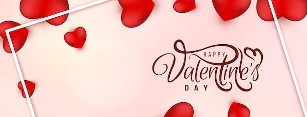 Banner de feliz día de san valentín con corazones rojos
