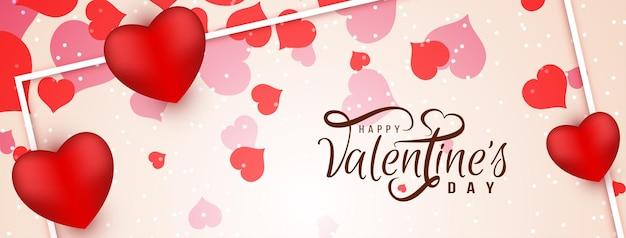 Banner de feliz día de san valentín con estilo encantador