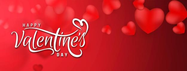 Banner de feliz día de san valentín con texto