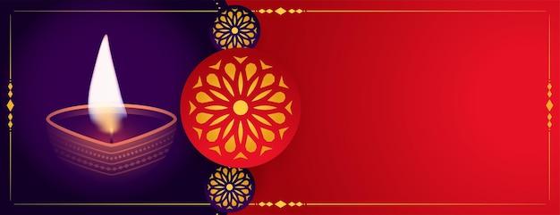 Banner de feliz diwali festival con espacio de texto