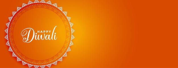 Banner de feliz diwali naranja de estilo indio