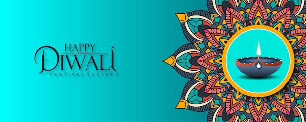 Banner de feliz diwali