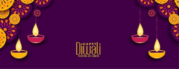 Banner de feliz festival de diwali con decoración diya