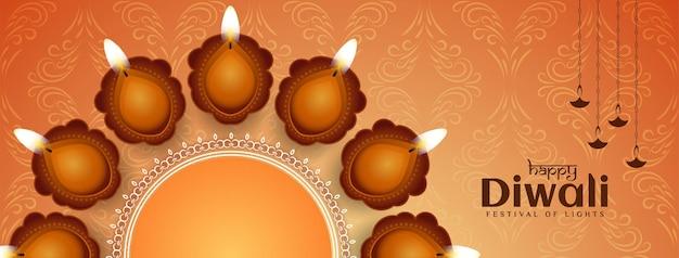 Banner de feliz festival de diwali con hermosas lámparas