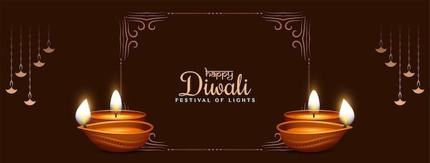 Banner de feliz festival de diwali con marco y lámparas