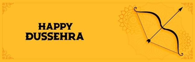Banner de feliz festival de dussehra con arco y flecha