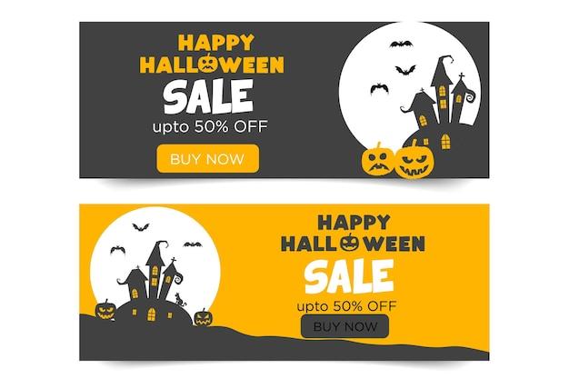 Banner de feliz halloween con calabazas y murciélagos