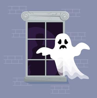 Banner de feliz halloween con fantasma y ventana