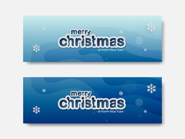 Banner de feliz navidad, moderno estilo de corte de papel