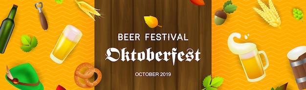 Banner de festival de cerveza con elementos de producción de cerveza