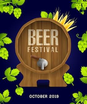 Banner de festival de cerveza con lúpulo realista y hojas