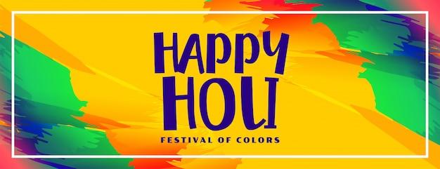Banner de festival colorido feliz holi abstracto