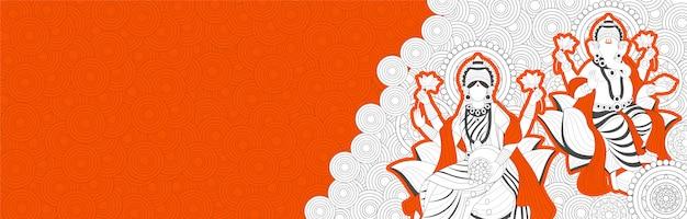 Banner del festival de diwali