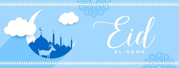 Banner de festival de eid al adha bakrid azul cielo