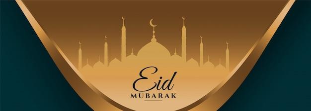 Banner del festival de eid mubarak con diseño de mezquita