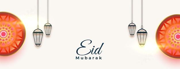 Banner del festival eid mubarak con linternas colgantes
