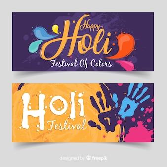 Banner festival holi huella mano