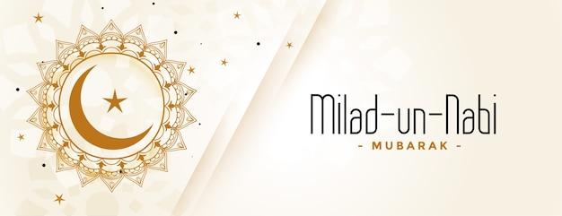 Banner del festival islámico milad un nabi barawafat
